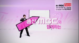 AArrow Korea Sign Spinning for MBC Wedding Fair in Ulsan post cover image